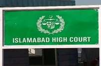اسلام آباد ہائی کورٹ نے وزیر اعظم کے خلاف توہین عدالت کی درخواست ناقابل ..