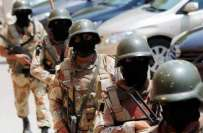 ملک بھر میں آپریشن رد الفساد جاری ،وقی دارالحکومت اورپنجا ب کے مختلف ..