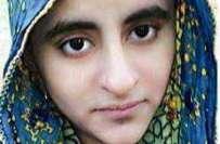 لاپتا پاکستانی لڑکی نورین لغاری داعش میں شامل ہوگئی