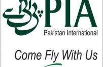 لاہور: لیز پر طیاروں کی مد میں کرپشن کی تحقیقات کا حکم دیا جائے،  ہائیکورٹ ..