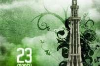 متحدہ عرب امارات میں 77واں یوم پاکستان قومی جوش و خروش کے ساتھ منایا ..