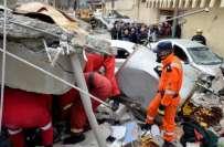 عراق،مغربی موصل میں زور دار دھماکا،خواتین اور بچوں سمیت 230افراد ہلاک