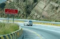 لاہور اسلام آباد موٹرویزM2سے ٹول ٹیکس کی مد میں529ملین اضافی وصول کئے ..