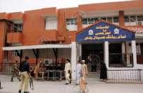 لیڈی ریڈنگ ہسپتال انتظامیہ کی جانب سے پشاور کے شہری کو دل کے آپریشن ..