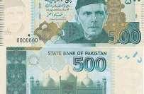 بغیر او وی آئی پرچم کے 500 روپے والے نوٹ قابل استعمال ہیں: اسٹیٹ بینک ..