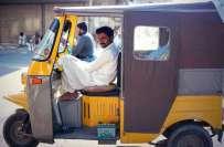 پنجاب کے صنعتی شہر سیالکوٹ میں رکشوں پر پابندی عائد کرنے کا فیصلہ