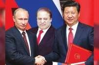 افغانستان کا بحران حل کرنے کیلئے روس، چین اور پاکستان پر مشتمل اتحاد ..