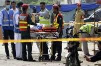 سانحہ بیدیاں روڈ دھماکے کی تفتیش کے لئے جوائنٹ ایکشن کمیٹی تشکیل
