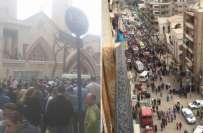 مصر، دو قطبی گرجا گھروں میں دھماکے،ہلاکتیں،47ہوگئیں،100سے زائد زخمی،داعش ..
