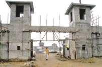 آصف زرداری کا کوئٹہ میں بھی بلاول ہائوس تعمیر کر نے کا فیصلہ