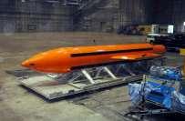 امریکا کی افغانستان میں دنیا کے سب سے بڑے نان نیوکلیئر بم کی بمباری