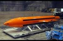 امریکا نے افغانستان میں ایٹم بم کے بعد دنیا کا سب سے خطرناک  بم گرادیا، ..