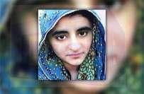 کراچی، فیکٹری ایریا سے گزشتہ رات گرفتار دہشت گرد کی مبینہ ساتھی کا ..
