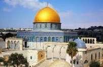 جرمنی نے مقبوضہ بیت المقدس کو اسرائیلی دارلحکومت ماننے سے انکار کر ..