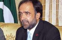 پی پی پی راولپنڈی ڈویژن کا اجلاس، 5 ․ دسمبر کو یوم تاسیس کے حوالے سے ..