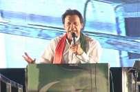 چھوٹا سا ٹولہ عوام کو غریب کرکے منی لانڈرنگ کر رہا ہے، عمران خان