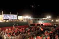 لاکھوں کی تعدا د میںعوام نے جلسے میں شرکت کر کے ثابت کر دیا وزیراعظم ..