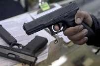 ہتھیاروں کی عالمی تجارت میں38فیصد اضافہ'100بڑے اسلحہ سازممالک میں سے ..