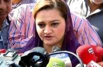 پارلیمنٹ کیلئے نازیبہ الفاظ استعمال کرنا افسوسناک ہے' عمران خان جس ..