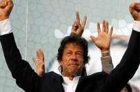 تحریک انصاف نواز لیگ کی جانب سے منصوبے کے تحت اداروں کی تباہی کی اجازت ..