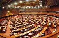 قومی اسمبلی میں انتخابی اصلاحات2017کا بل منظور