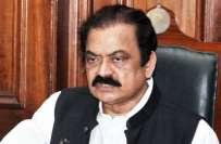 وزیر قانون پنجاب رانا ثناء اللہ کل پریس کانفرنس کرینگے