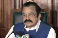 صوبائی وزیر قانون رانا ثناء الله خاں نے پانچ کروڑ روپے کی لاگت سے تعمیر ..