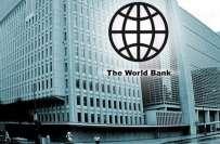 بلوچستان میں ورلڈ بینک کے اشتراک سے بلوچستان انٹی واٹر اینڈ گریٹوریسورس ..
