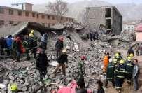 تائیوان میں 6.4 شدت کا زلزلہ ،عمارات منہدم، ہلاکتوں  کا خدشہ