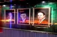 سرکاری ٹیلیویژن میں سابق وزیراعظم نواز شریف کی تصویر تاحال آویزاں