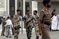 سعودی عرب میں انسداد کرپشن مہم جاری، کئی عسکری افسران اور غیر ملکی ..