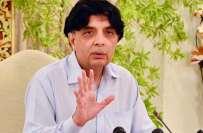 مسلم لیگ (ن) کی قیادت کی طرف سے کرائے گئے حالیہ سروے میں چوہدری نثار ..