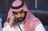 عازمین حج کیلئے سہولیات، سعودی عرب نے نئی پالیسی کا اعلان کر دیا