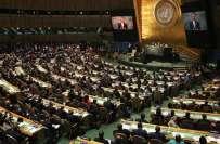 بمباری سے تباہ حال شام کے شہر غوطہ کے مکینوں کے لیے خوشخبری