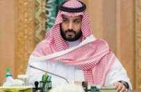 سعودی ولی عہد کے لیے بری خبر