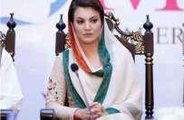 کئی خواتین اور عمران خان پر سنگین اور غیر اخلاقی الزامات، کیا یہ سب ..