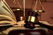 عدالت میں چائنا کنٹگ کا ماسٹر مائنڈ شاکر لنگڑا و دیگر کے خلاف ریفرنس ..