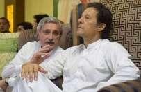 خان صاحب! آپ کوشادی کی بہت مبارک ہو، جہانگیرترین کاپیغام
