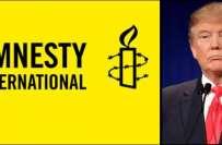 ٹرمپ نے صدارت کے ابتدائی سو دنوں میں انسانی حقوق کے خلاف سوسے زائد اقدامات ..