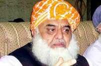 مولانا فضل الرحمن نے 13 مئی کو مینار پاکستان پر جلسہ کر نے کا اعلان کر ..