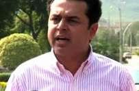 سپریم کورٹ نے طلال چوہدری کے خلاف توہین عدالت کے مقدمہ میں  طلال چوہدری ..