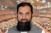 وزیر مملکت انجینئر بلیغ الرحمن کی زیر صدارت نیشنل ایجوکیشن فائونڈیشن ..