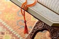 عمانی حکام نے ماہ رمضان میں نجی و سرکاری اداروں کے دفتری اوقات کا اعلان ..