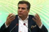 توہین عدالت کیس میں وفاقی وزیر دانیال عزیز کو نوٹس جاری