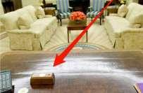 ڈونلڈ ٹرمپ کے دفتر میں لگے سرخ بٹن کا راز سامنے آگیا