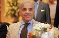 وزیر اعلی محمد شہباز شریف سے کونسل آف پاکستان نیوز پیپر ایڈیٹرز کے ..
