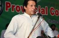 بنی گالہ میں لینڈ مافیا اور بے ڈھنگی تعمیرات کا معاملہ ، عمران خان کا ..