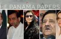 پانامہ کیس  فیصلے سے قبل ممکنہ صورتحال پرغورکیلئے وزیراعظم نے رفقاء ..
