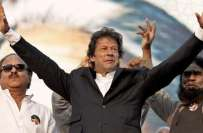 پاناما فیصلے سے قبل عمران خان نے ن لیگ کی سندھ میں کئی اہم وکٹیں گرادی