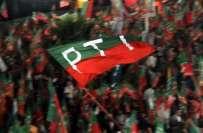 تحریک انصاف نے 27 اپریل کو اسلام آباد میں ریلی کا انعقاد موخر کر دیا